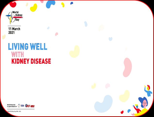 диабет и бърчено заболяване